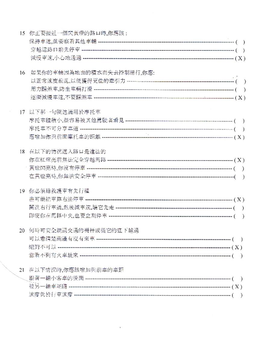 Test_05