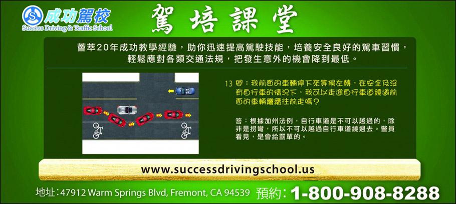 success-lesson01