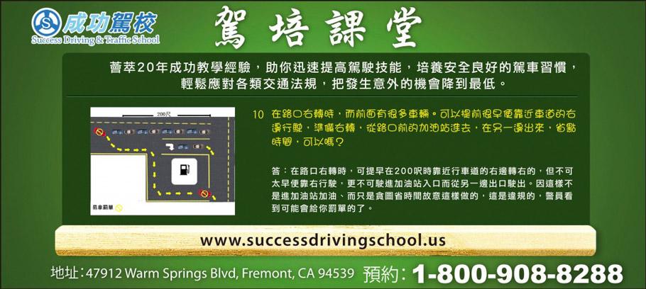 success-lesson02