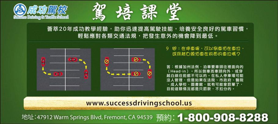 success-lesson03