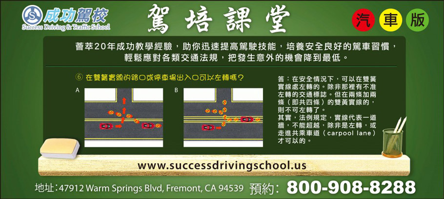 success-lesson04