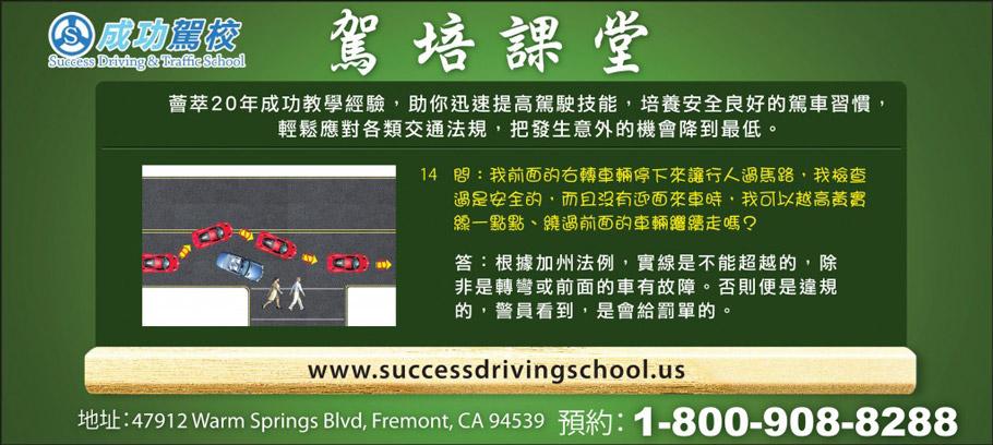 success-lesson05
