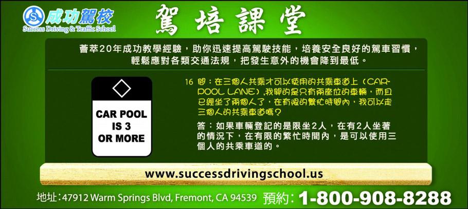 success-lesson06
