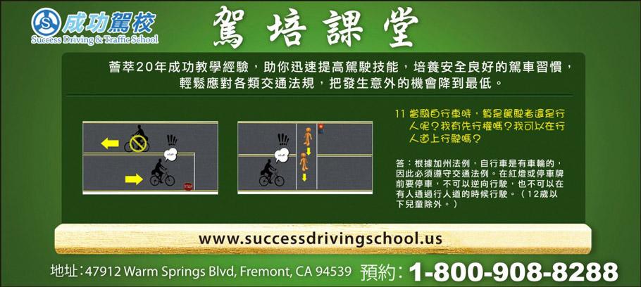 success-lesson10