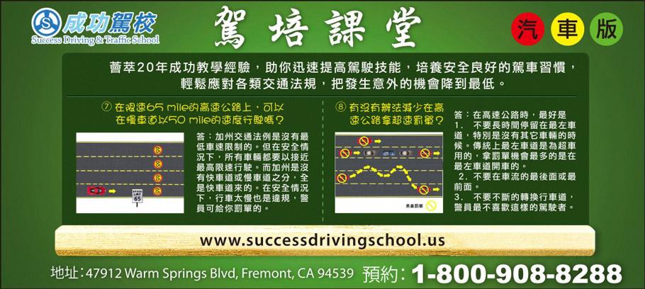success-lesson11a